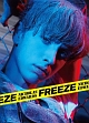 Freeze(DVD付)