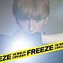 Freeze(通常盤B)
