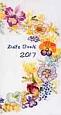 花の手帳 2017