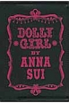 DOLLY GIRL BY ANNA SUI 手帳 2017