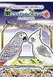 鳥クラスタに捧ぐ鳥4コマ オカメインコから文鳥ヨウム等など鳥づくし♪ (6)