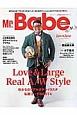 Mr.Babe Magazine 秋からのリアルポチャイリスタ私服コーデBEST4(1)