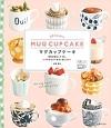 マグカップケーキ 50 Recipes