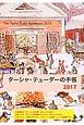 ターシャ・テューダーの手帳 2017