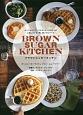ブラウンシュガーキッチン カリフォルニア、ウエストオークランドの人気レストラ