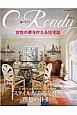 クレディ 憧れを手に入れる女性のための住宅雑誌(2)