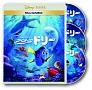 ファインディング・ドリー MovieNEX(Blu-ray+DVD)