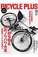 BICYCLE PLUS (17)
