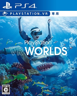 PlayStationVR WORLDS