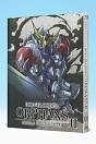 機動戦士ガンダム 鉄血のオルフェンズ 弐 VOL.01 特装限定版