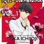 SOLO-KYUN!SONGS VOL.1