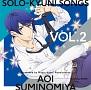 SOLO-KYUN!SONGS VOL.2