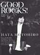GOOD ROCKS! GOOD MUSIC CULTURE MAGAZI(78)