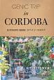 GENIC TRIP in CORDOBA 女子PHOTO BOOK!スペイン・コルドバ