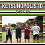 KETSUNOPOLIS 10(BD付)
