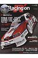 Racing on Motorsport magazine(485)