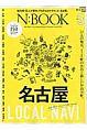 N:BOOK (3)