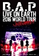 LIVE ON EARTH TOUR 2016 JAPAN AWAKE!!