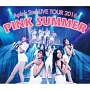 2nd LIVE TOUR 2016「PINK SUMMER」at 2016.7.10 Tokyo International Forum Hall A