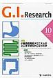 G.I.Research 24-5 2016.10 Journal of Gastrointestin