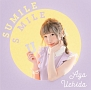 SUMILE SMILE(DVD付)
