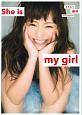 She is my girl わたなべ麻衣 STYLE BOOK