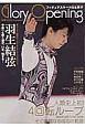 フィギュアスケート日本男子 Glory Opening