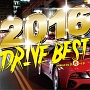 2016 DRIVE BEST