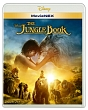 ジャングル・ブック MovieNEX(Blu-ray&DVD)