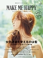 MAKE ME HAPPY (2)