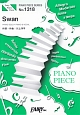 Swan by [Alexandros] ピアノソロ・ピアノ&ヴォーカル