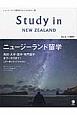 Study in NEW ZEALAND ニュージーランド留学をする人のための一冊(2)