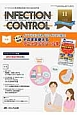 INFECTION CONTROL 25-11 2016.11 ICTのための医療関連感染対策の総合専門誌