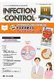 INFECTION CONTROL 25-11 2016.11 ICTのための医療関連感染対策の総合専門誌