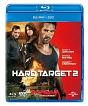 ハード・ターゲット2 -ファイティング・プライド- ブルーレイ+DVDセット