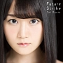 Future Strike(DVD付)
