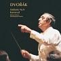 ドヴォルザーク:交響曲第9番「新世界より」 序曲「謝肉祭」