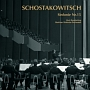 ショスタコーヴィチ:交響曲 第15番