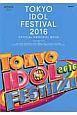 UPDATE Girls TOKYO IDOL FESTIVAL 2016 OFFICIAL BOOK