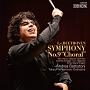 ベートーヴェン:交響曲第9番≪合唱≫(HYB)