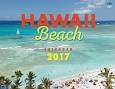 ハワイのビーチカレンダー 2017