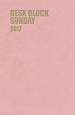 (220)デスクブロック・サンデー・A4・18ヵ月(ピンク)