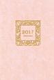 (155)小型横線当用日記H判