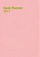 (193)デスクプランナー・B6・7日(ピンク)