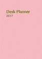 (213)デスクプランナー(ピンク)