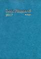 (232)デスクプランナー・S・4日(ブルー)
