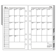 (071)月間&週間ダイアリーカレンダー+レフトインデックス