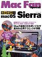 完全理解!macOS Sierra Mac Fan Special