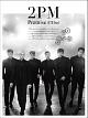 Promise (I'll be)-Japanese ver.-(A)(DVD付)