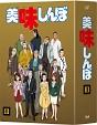 美味しんぼ Blu-ray BOX3